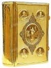 Оклад для Евангелия ювелирный - 13