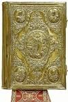 Оклад для Евангелия ювелирный - 16
