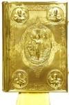 Оклад для Евангелия ювелирный - 18
