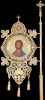 Хоругви церковные №39