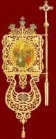 Хоругви церковные №19