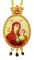 Панагия ювелирная - A312 (золочение) (вариант с иконой)