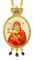Панагия ювелирная - А312 (золочение)