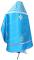 """Русское вышитое архиерейское облачение - """"Плетёное"""" (синее-золото) вариант 2 (вид сзади), обиходная отделка"""
