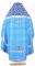 """Русское вышитое архиерейское облачение - """"Плетёное"""" (синее-серебро) (вид сзади), обиходная отделка"""