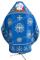 """Русское вышитое архиерейское облачение - """"Византийский орёл"""" (синее-серебро) (вид сзади), обиходная отделка"""