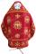 """Русское вышитое архиерейское облачение - """"Византийский орёл"""" (бордо-золото) (вид сзади), обиходная отделка"""