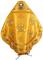 """Русское вышитое архиерейское облачение - """"Византийский орёл"""" (жёлтое-золото) (вид сзади), обиходная отделка"""