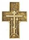 Крест требный №2