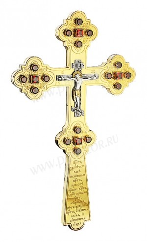 Крест напрестольный - А543