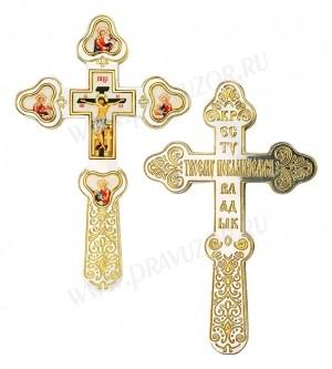Крест требный - А781