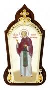 Икона настольная  в серебре - святой преподобный Серафим Саровский
