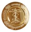 Тарель церковная Голгофа - A199