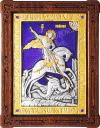 Икона: св. Георгий Победоносца - A110-7