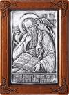 Икона св. ап. Иоанна Богослова - A11-1