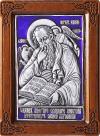 Икона св. ап. Иоанна Богослова - A11-3