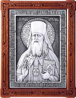 Икона свт. Феофана Затворника - A119-2