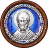 Икона: свт. Николай Чудотворец - A123-3