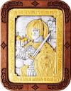 Икона: св. благов. В.Князь Александр Невский  - A126-6