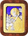 Икона: св. благов. В.Князь Александр Невский  - A126-7