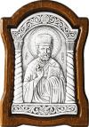 Икона: свт. Николай Чудотворец - A132-1