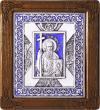Икона св. Апостола Андрея Первозванного - A134-3