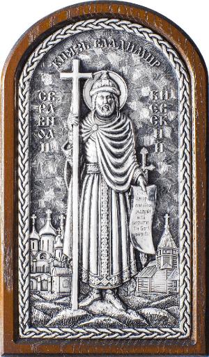 Икона: св. блгв. равноап. В. Князь Владимир - A153-1