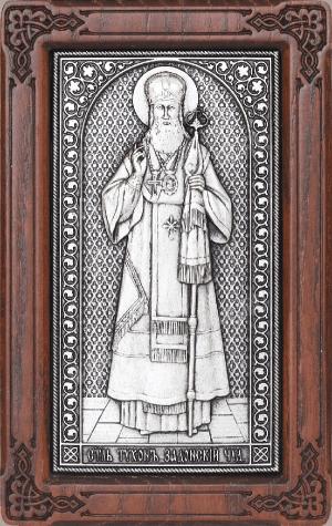 Икона: свт. Тихон Задонский - A160-2