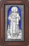 Икона: свт. Иоасаф Белгородский - A171-3