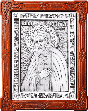 Икона: преп. Серафим Саровский- A49-1