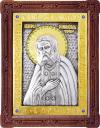 Икона: преп. Серафим Саровский- A49-6
