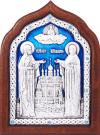 Икона свв. преп. Петра и Февронии Муромских - A67-3