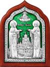 Икона: препп. Кирилл и Мария - A81-3