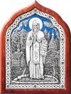 Икона: преп. Серафим Вырицкий - A93-3