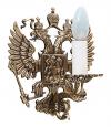 Бра настенное - 1-019 (1 light)