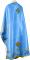 """Греческое вышитое облачение священника - """"Хризантемы"""" (синее-золото) (вид сзади), обиходная отделка"""