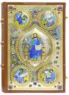 Требное Евангелие в окладе №93