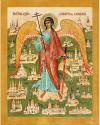 Икона: Св. Ангел Хранитель Москвы - ACHM38