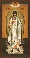 Икона: Св. Ангел-Хранитель - AH01