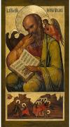 Икона: Св. Ап. Иоанн Богослов - AIB44