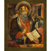 Икона: Св. Ап. Иоанн Богослов - AIB52