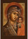 Образ Пресв. Богородицы Казанская - BK731