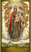 Образ Пресв. Богородицы 'Радость всех Ангелов'- BRA51