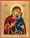 Образ Пресв. Богородицы Толгская - BTL626