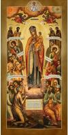 Образ Пресв. Богородицы 'Всех скорбящих Радость' - BVS701