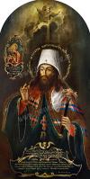 Икона: Свт. Димитрий Ростовский - DR01