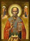Икона: Св. Николай Чудотворец - NCH12