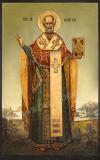 Икона: Св. Николай Чудотворец - NCH17