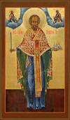 Икона: Св. Николай Чудотворец - NCH19