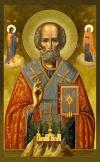 Икона: Св. Николай Чудотворец - NCH24